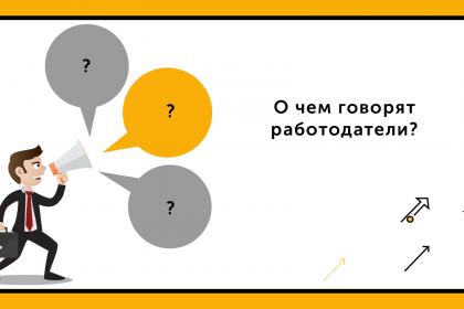 Интервью с HR-м Натальей Юргановой
